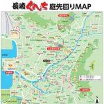 2016(平成28年)長崎くんち庭先回りのスケジュール発表!