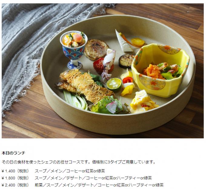 tou-nagasaki