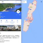 福岡・長崎から対馬までの飛行機・フェリー・高速船でのアクセス方法