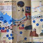 長崎空港行きバス停 長崎駅、新地ターミナル、昭和町、などまとめてみた!