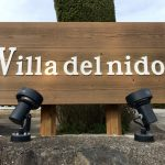 villa del nido (ヴィッラ デル ニード)国見で本格イタリア料理を堪能する。