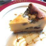 雲仙観光ホテルのゴルゴンゾーラチーズケーキをラウンジで堪能してきた!
