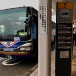 長崎空港から長崎駅(長崎市内各停留所)までの高速バス(リムジンバス)でのアクセス方法。