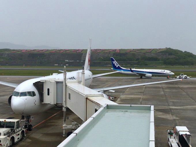 Airportliner nagasakicity5