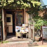 「ヒイラギ」浜口の老舗喫茶店。
