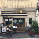 「二鶴」賑町のリーズナブルなランチが魅力的なお店