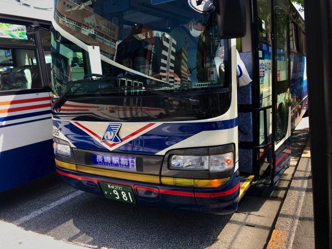 Nagasaki sasebo access 3