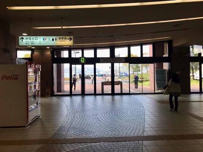 Sasebo terminal03 1