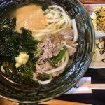 拓どん 諫早市久山町で美味いうどんが食べれるお店!