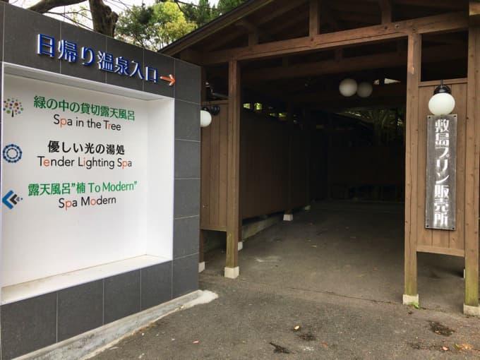 Ureshino sshikisshima02
