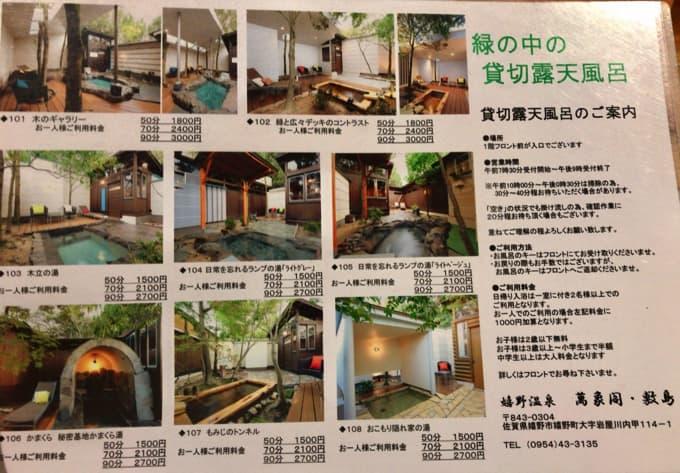 Ureshino sshikisshima06