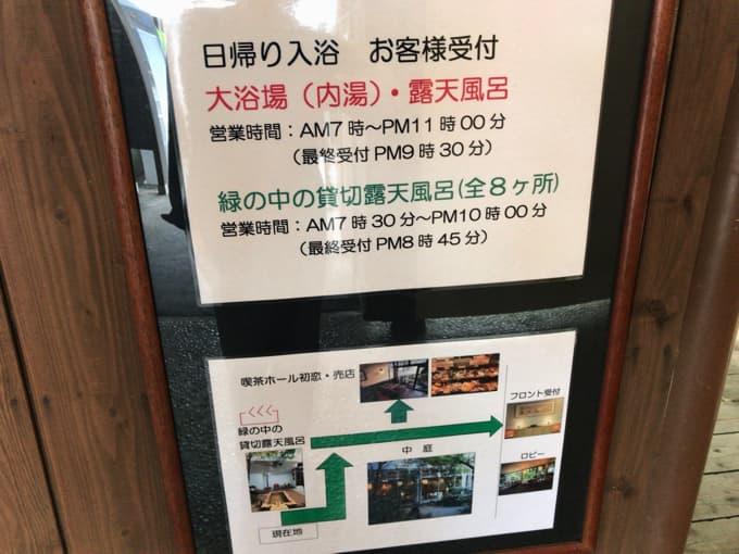Ureshino sshikisshima20
