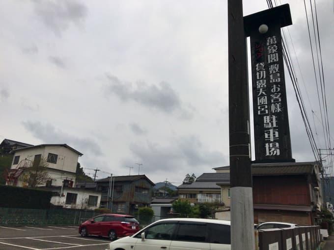 Ureshino sshikisshima21