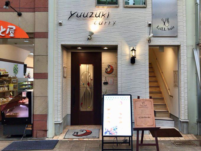 Yuzuki 2
