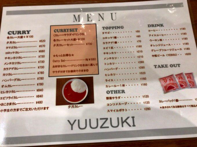 Yuzuki 8