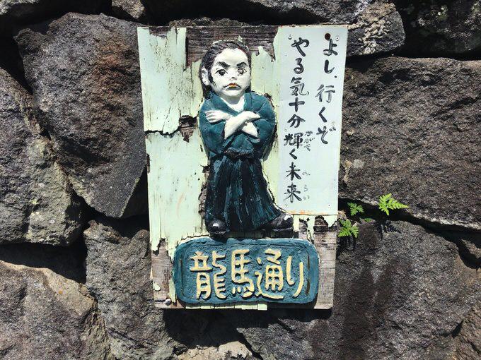Kameyama 12