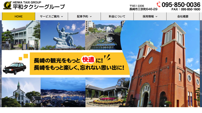 Nagasakitaxi 2