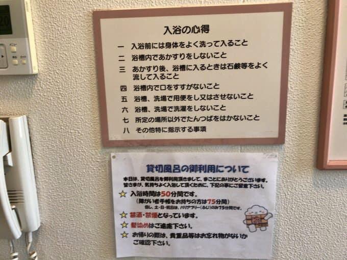 Shiborutoonsen 7
