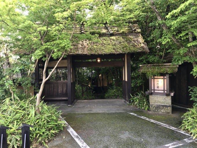 Yunokura 1