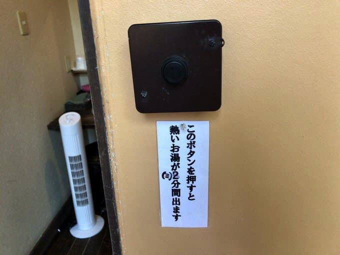 Yunokura 26