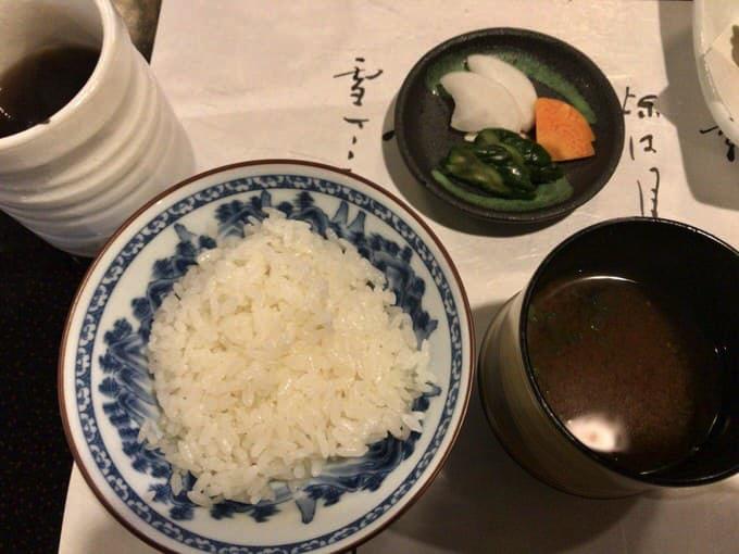 Yunokura 32