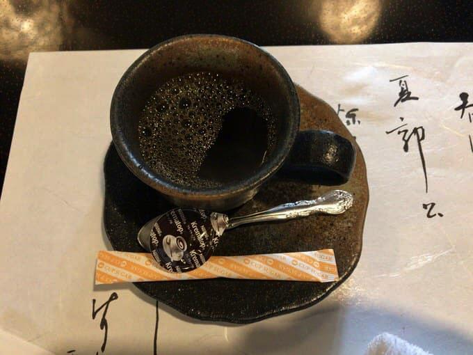 Yunokura 47