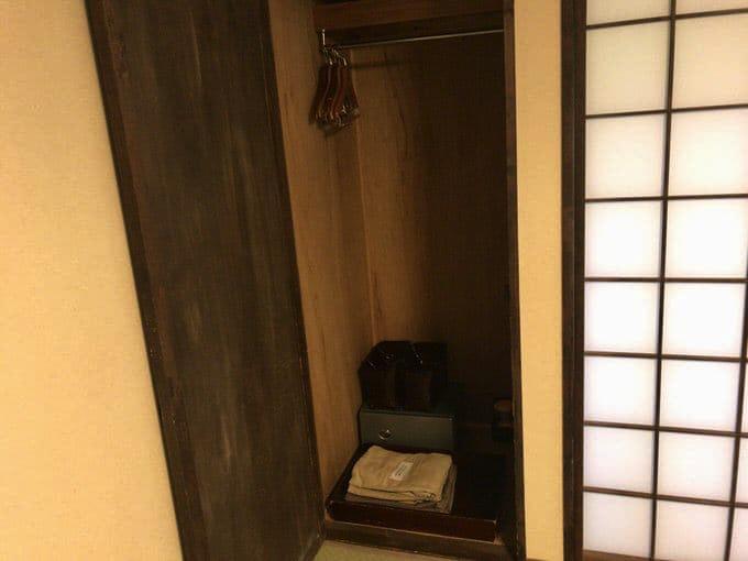 Yunokura 9