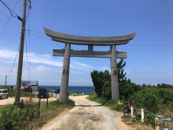 Time itoshima 1