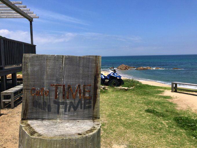 Time itoshima 13