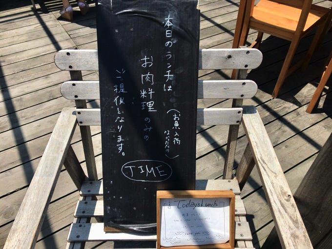 Time itoshima 5