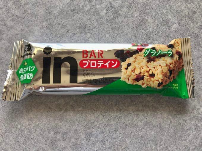 Diet 10
